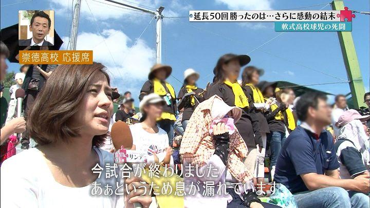 tsubakihara20140831_08.jpg