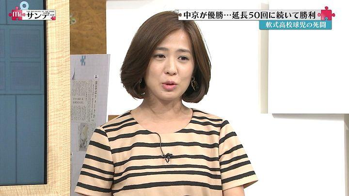 tsubakihara20140831_11.jpg