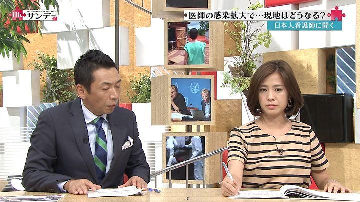 tsubakihara20140831_16.jpg