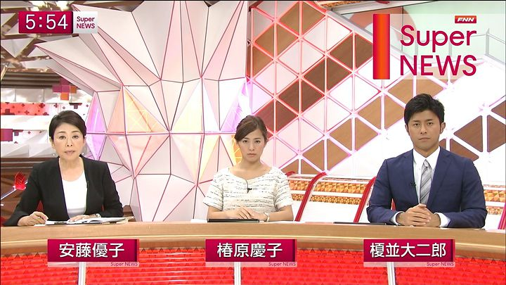 tsubakihara20140901_17.jpg