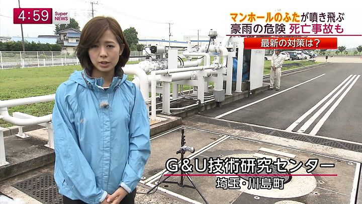 tsubakihara20140911_02.jpg