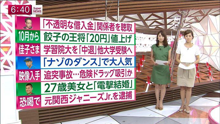 tsubakihara20140911_11.jpg
