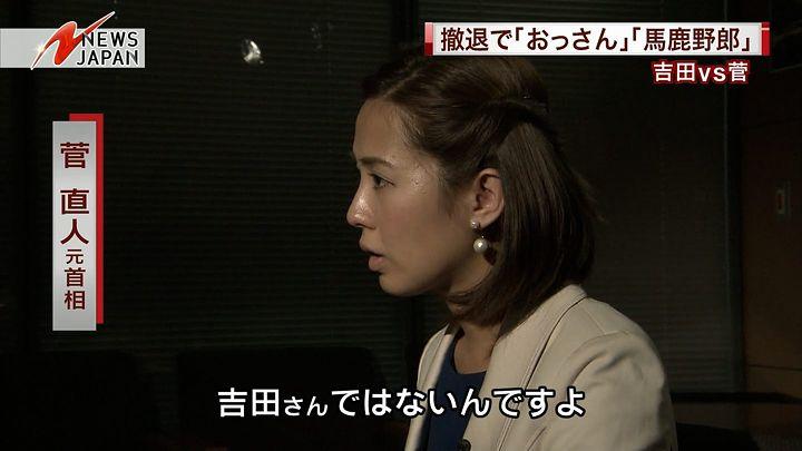 tsubakihara20140911_15.jpg