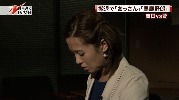 tsubakihara20140911_16.jpg