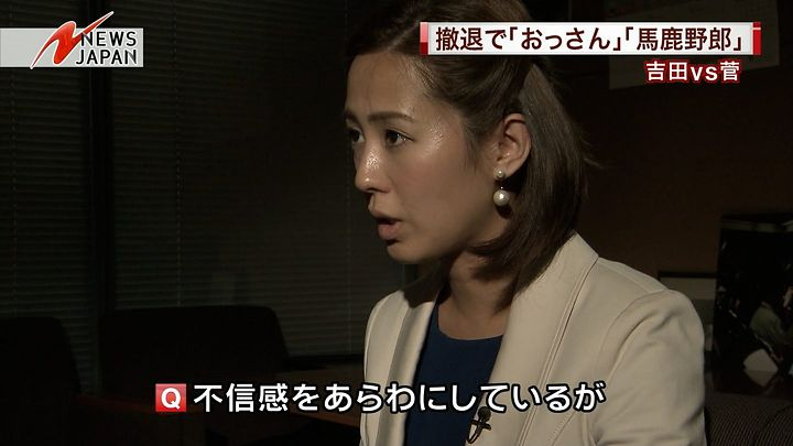 tsubakihara20140911_17.jpg