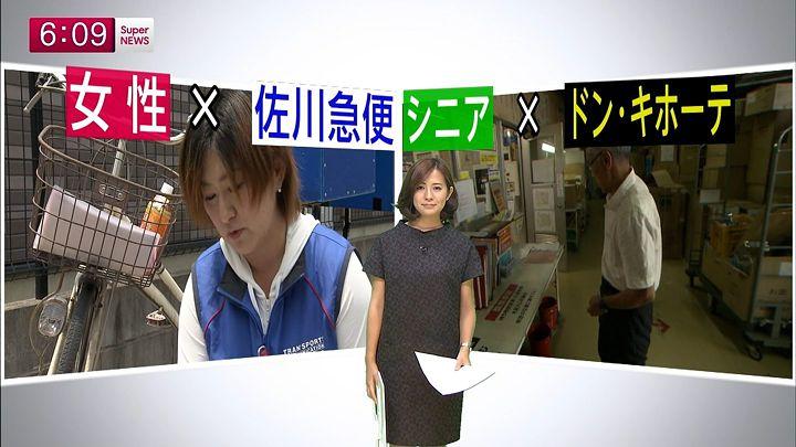 tsubakihara20140912_07.jpg