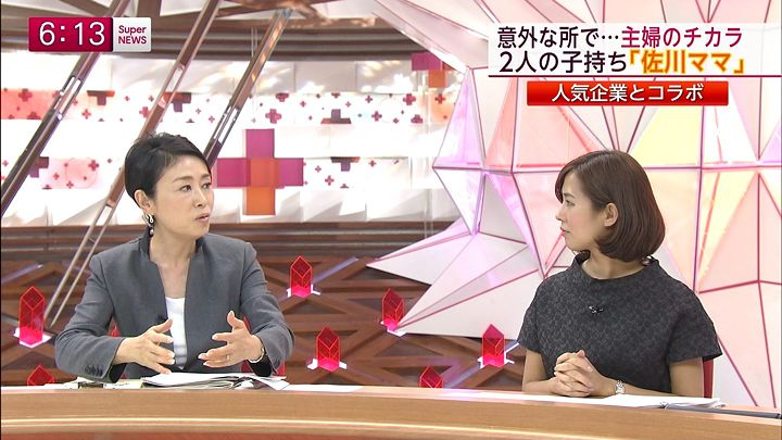 tsubakihara20140912_08.jpg