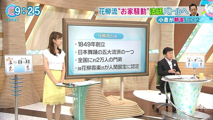 uchida20140717_05.jpg