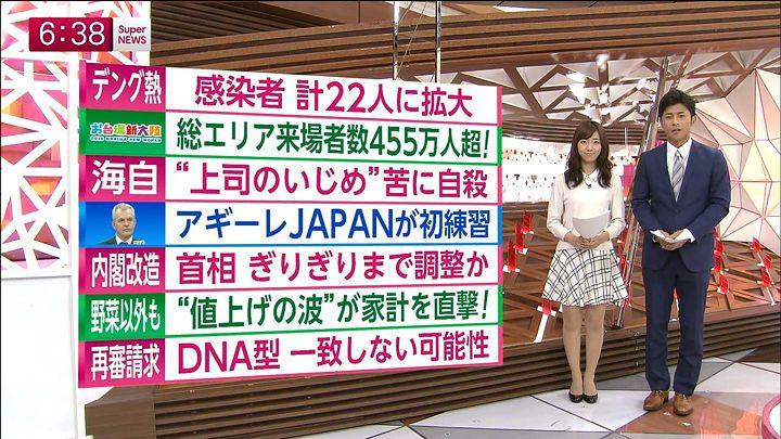 uchida20140901_27.jpg