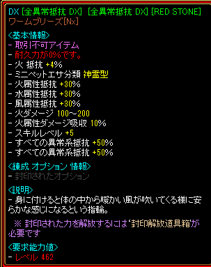 20140715111146c97.png