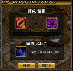 20140715111154bf8.png