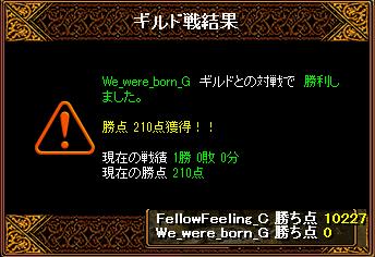 GBT32.png