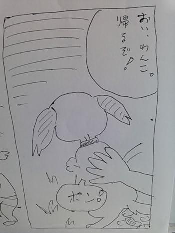 wansissou7.jpg