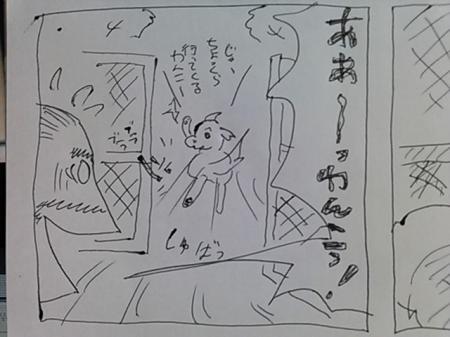 wansossou4.jpg