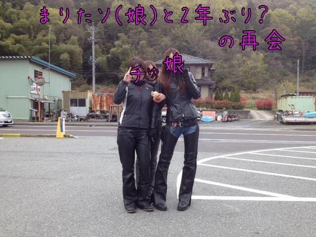 IMG_3249aaaaa.jpg