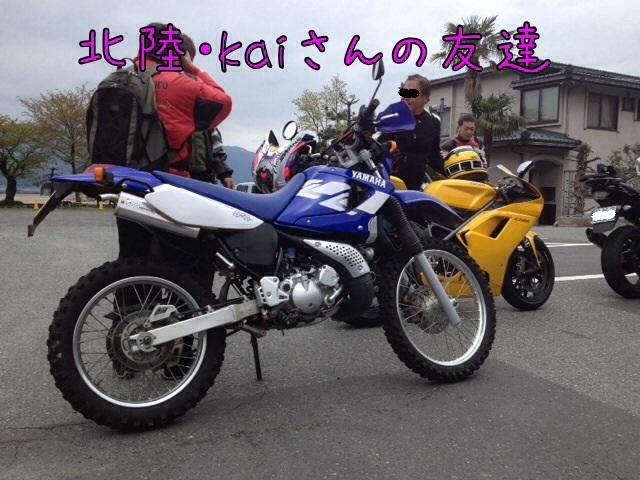 IMG_4879qqq.jpg