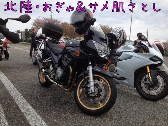 IMG_7652qqq.jpg