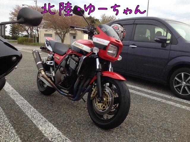 IMG_7873qqq.jpg