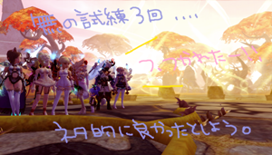 20140604130937f07.png