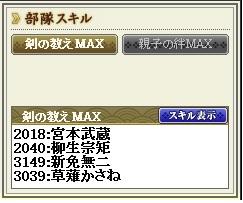 20140804212410119.jpg