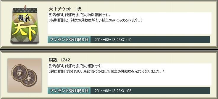 201408140945589a2.jpg