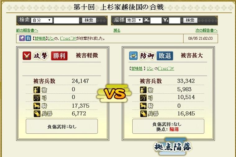 2014091402011123c.jpg
