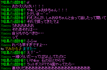 20140621173949f63.png