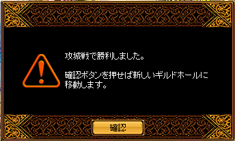 20140712193246536.png