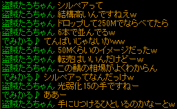 20140722224216ace.png