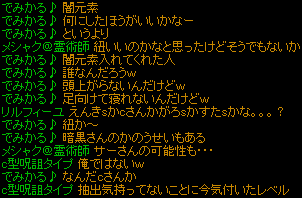 20140727.png