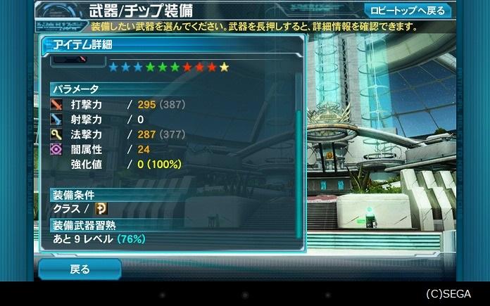 Screenshot_2014-04-17-21-02-19.jpg