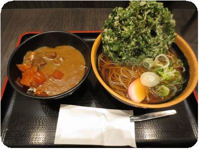カレー丼セット+春菊天