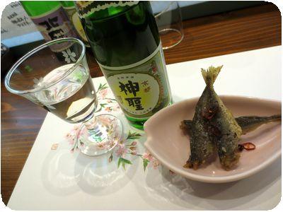 日本酒・お通し