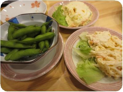 枝豆・ポテトサラダ・スパゲティサラダ