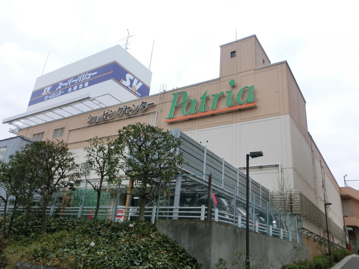 バリュー 三橋 スーパー