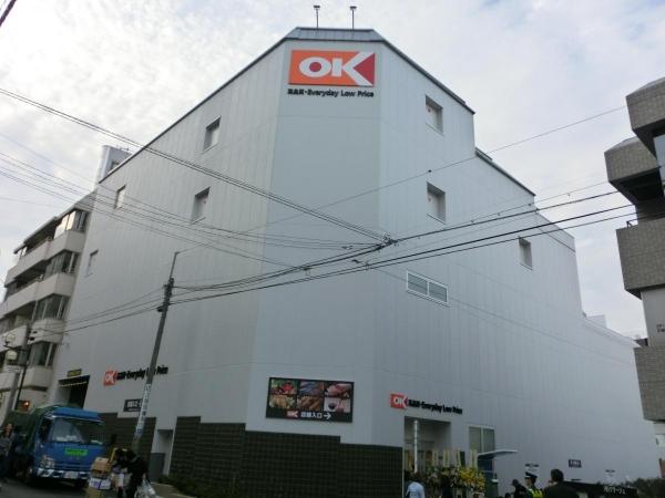 オーケー千駄ヶ谷店