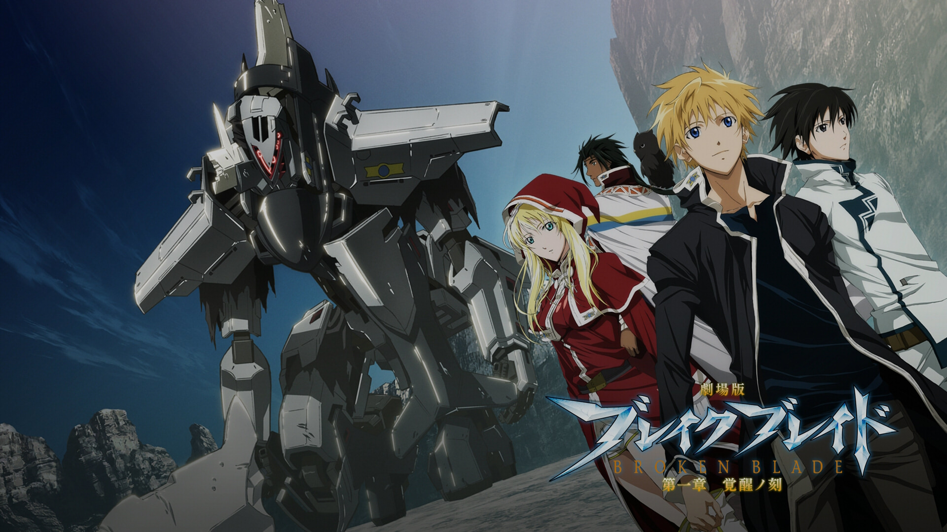 anime_wallpaper_Broken_Blade_1883894.jpg