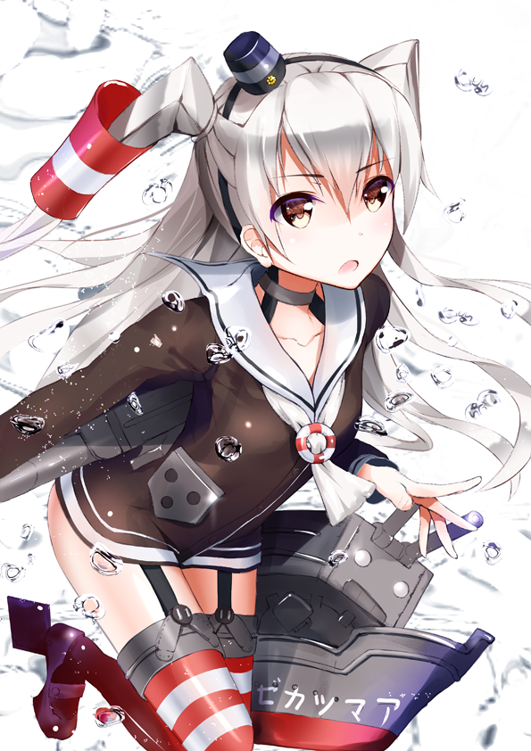 anime_wallpaper_Kantai_Collection_9933003399.png