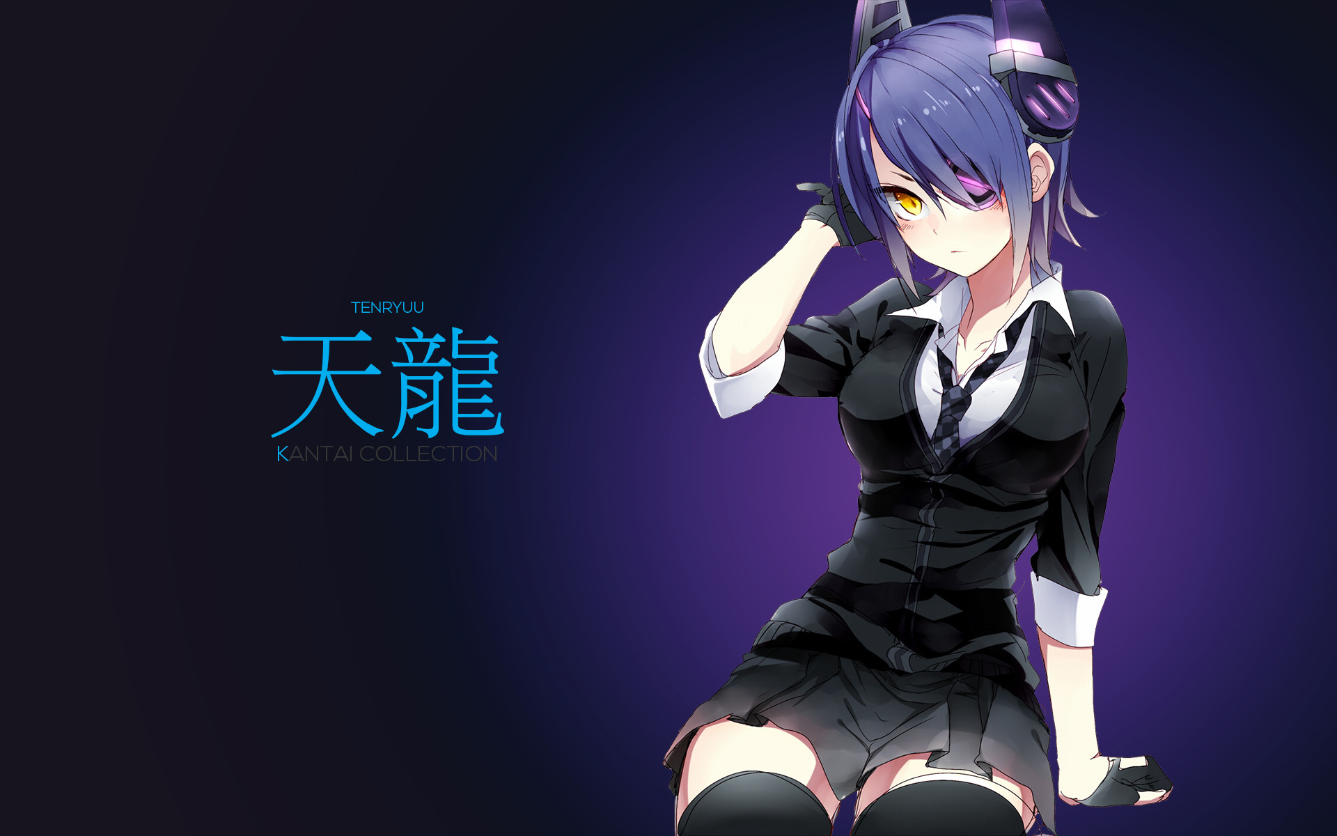 anime_wallpaper_Kantai_Collection_tenryuu-099023.jpg