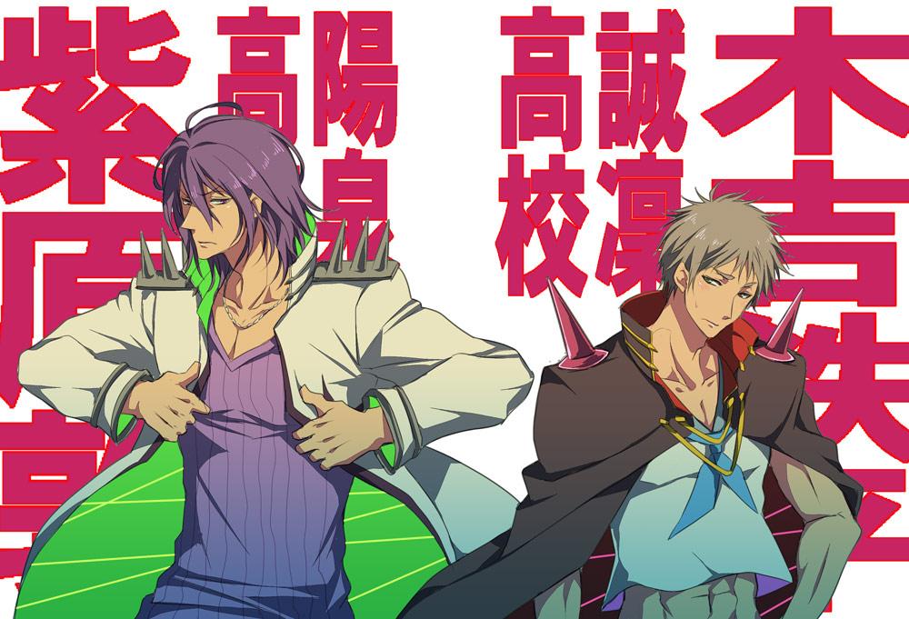 anime_wallpaper_Kuroko_no_basket_murasakibara_atsushi_kiyoshi_teppei-99903032.jpg