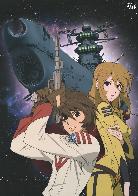 anime_wallpaper_Uchuu_senkan_yamato_2199_1399940.jpg