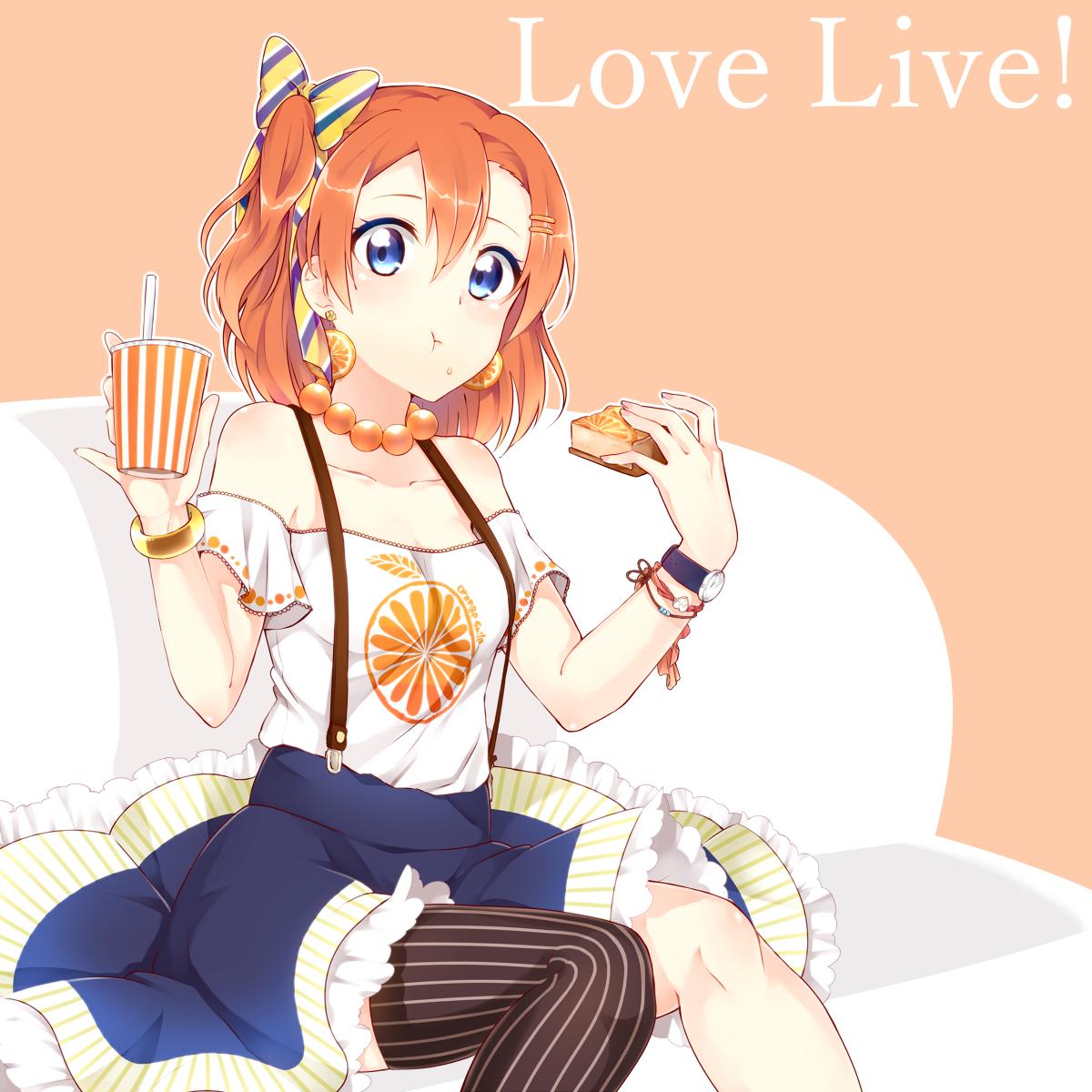 ラブライブ Lovelive 高坂穂乃果ちゃんが可愛いすぎる 高画質