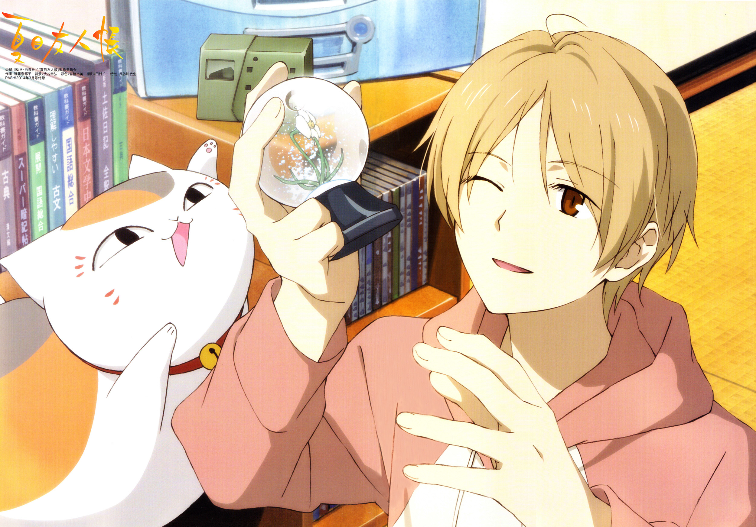 anime_wallpaper_natsume_yuujinnchou-77894933.jpg