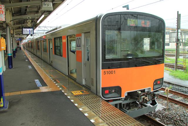 51001f5.jpg