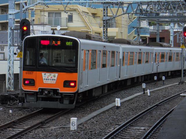 51057f.jpg