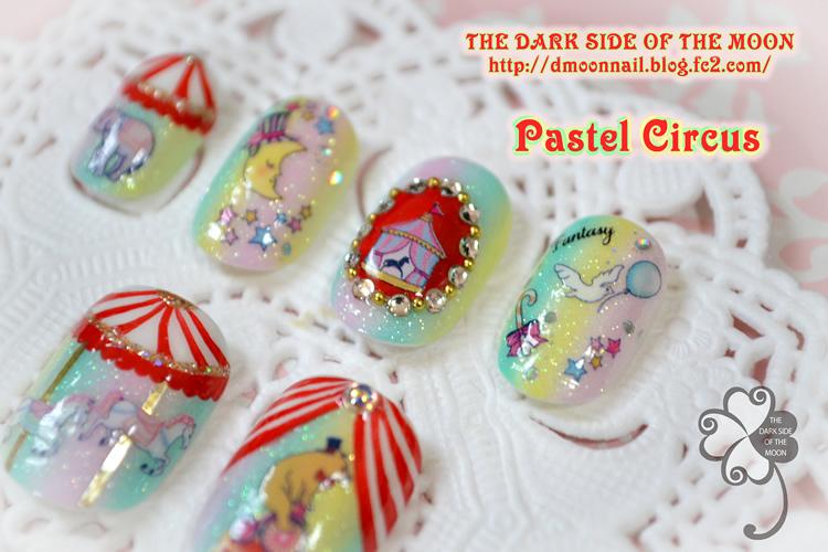 pastelcircus2014-02s.jpg