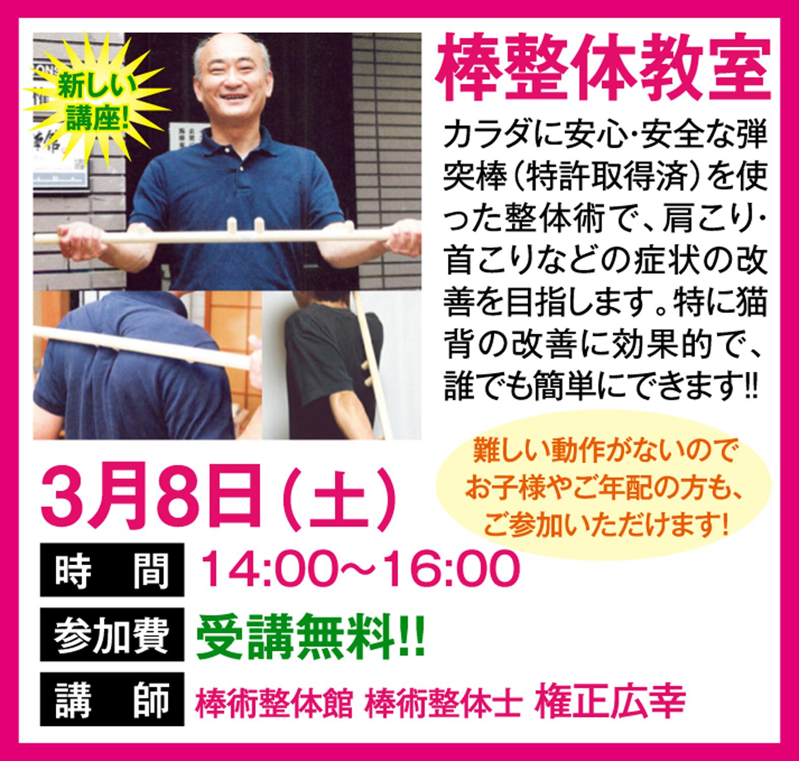 20140304111900ba1.jpg