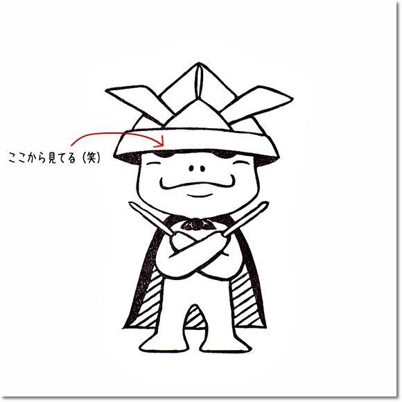 変身そーたろー!カブトマン登場!の巻