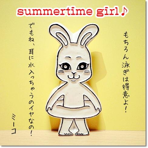 夏のお嬢さん登場☆ミーコ♪の巻