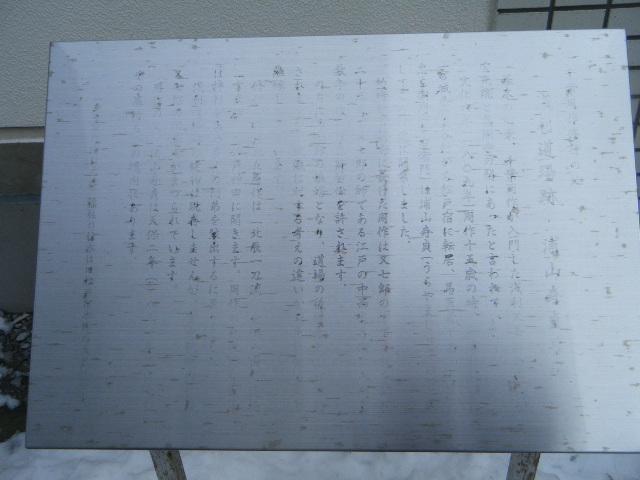 DSCF0034.jpg